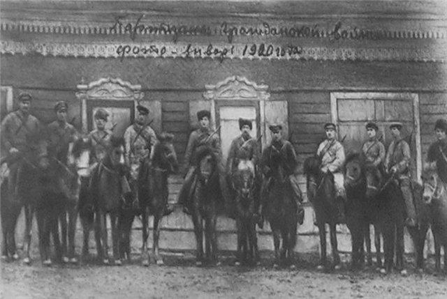 Анжеро-Судженсkие партизаны, 1920 г.