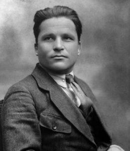 Киров (Костриков) Сергей Миронович