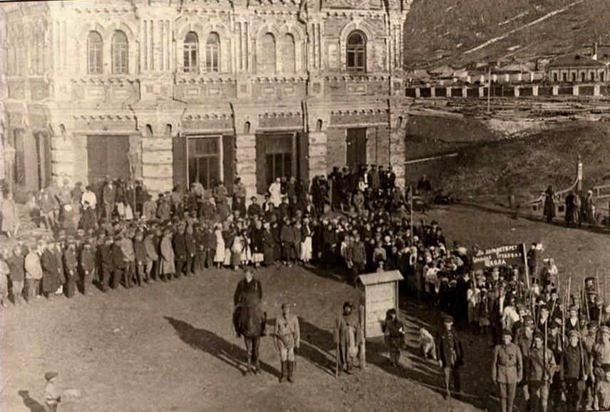 Гурьевск. Демонстрация 1 мая 1917 года