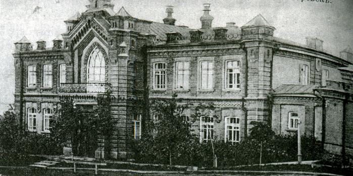 г. Хабаровск. Амурская казенная палата.