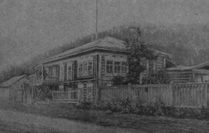 Двухэтажный дом купца Таскаева в котором располагался штаб отряда Петра Сухова