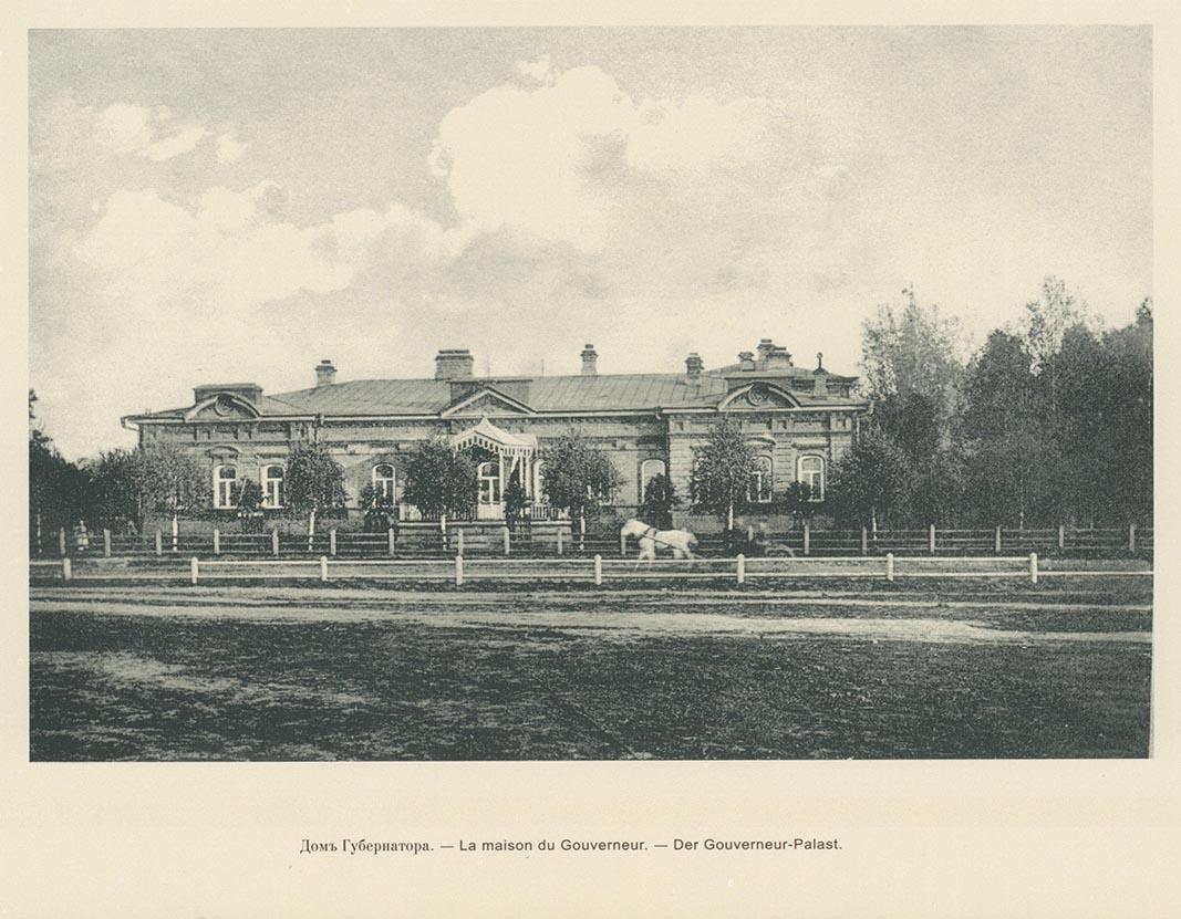 Дом губернатора. Томск, 1910 год.
