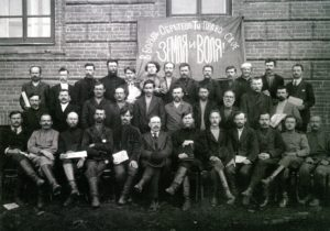 Участники Второго Крестьянского съезда 1917 года