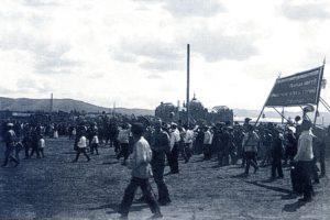 Демонстрация трудящихся на Новобазарной площади. 9 июля 1917 года