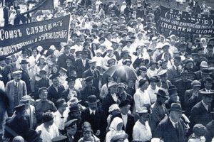 Митинг трудящихся на Новобазарной площади. 9 июля 1917 года