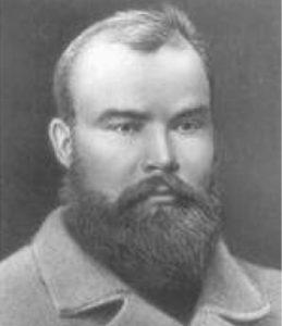 Обнорский Виктор Павлович