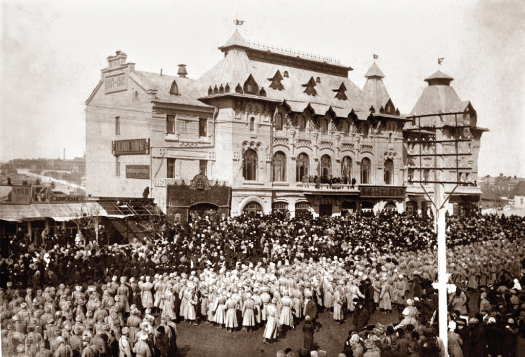 г. Хабаровск. Праздничный митинг, 5 марта 1917 года.
