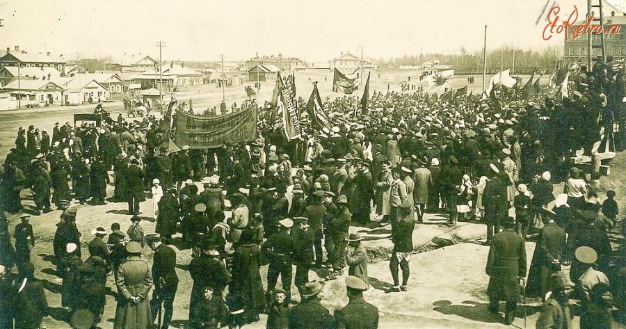 Празднование 1 мая 1917 г. в Хабаровске