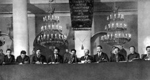 Яков Михайлович Свердлов в президиуме I конгресса Коминтерна в Кремле