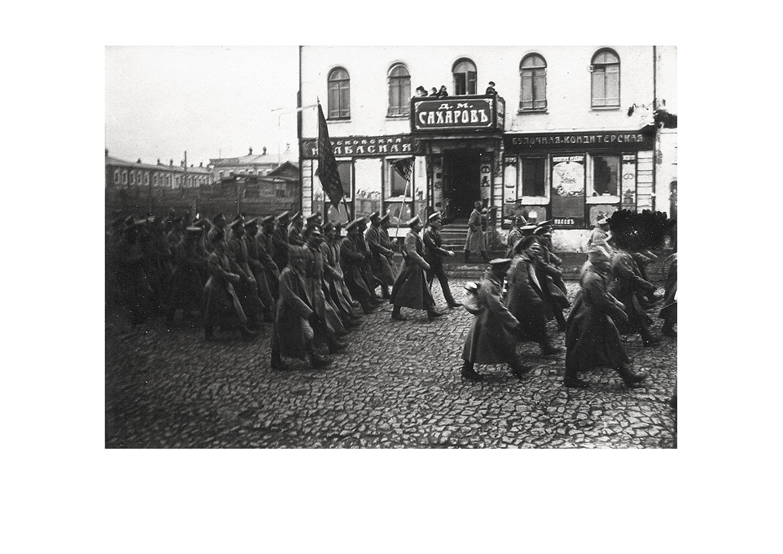 Томск. Проводы маршевых рот на фронт. Июль 1917 год.