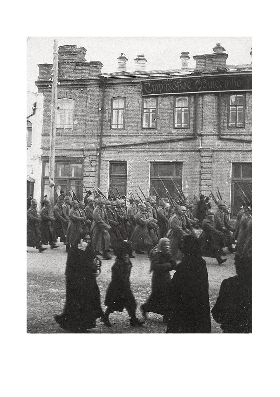 Томск. Проводы маршевых рот на фронт-3. Июль 1917 г.