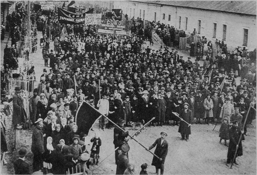г. Барнаул, 1 мая 1917 года