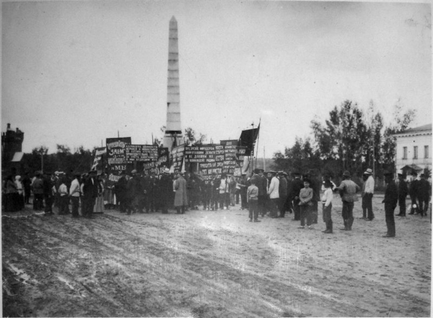 Барнаул 1 мая 1917 года