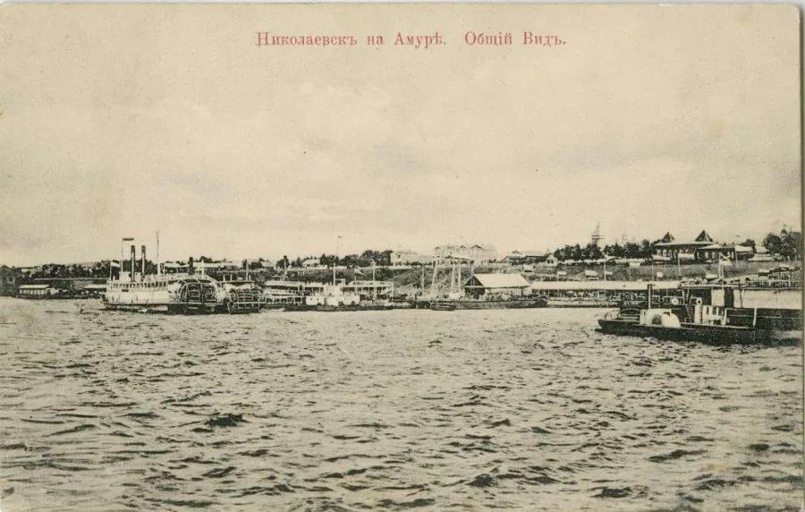 Николаевск на Амуре. Общий вид