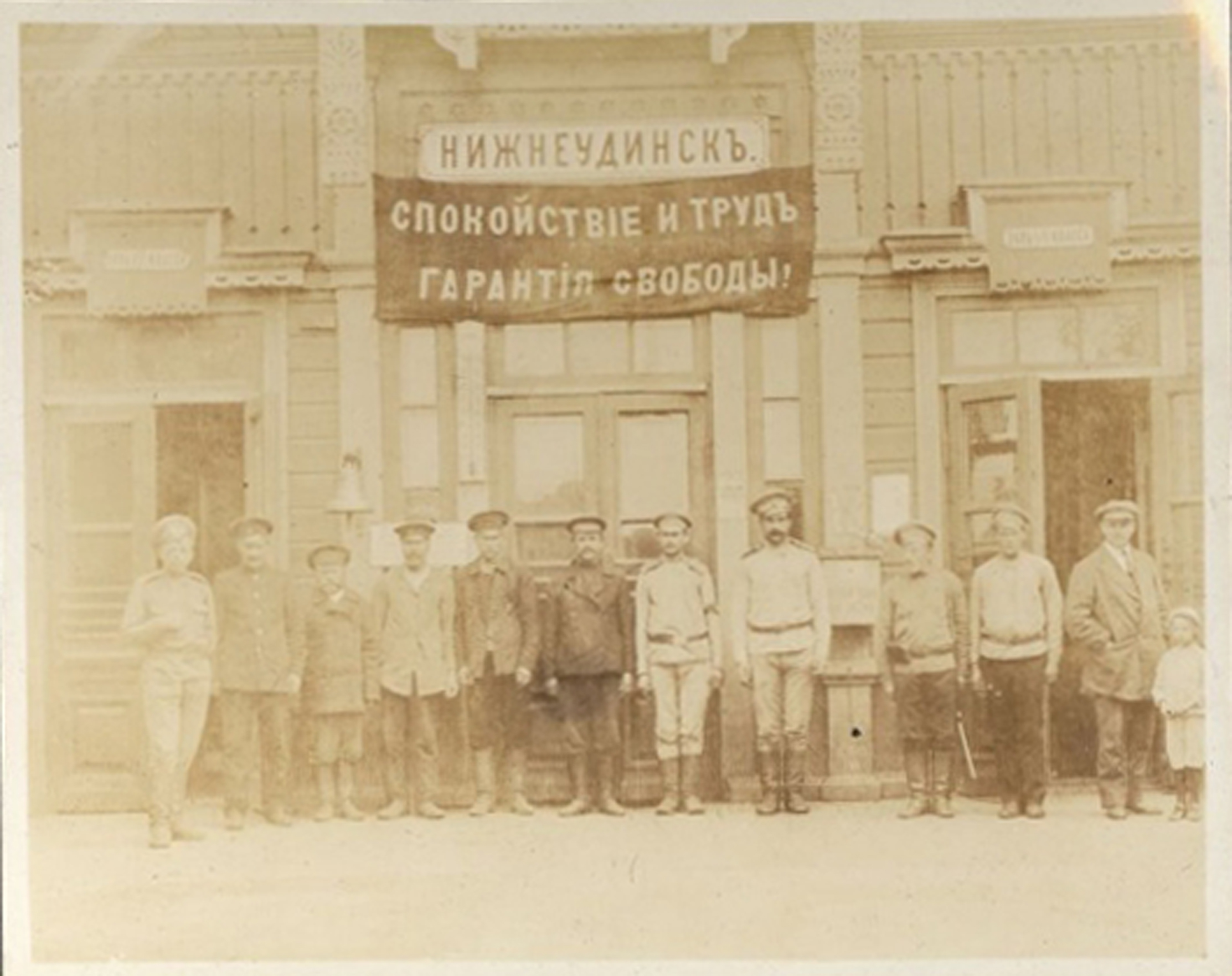 Железнодорожный вокзал станции Нижнеудинск во время гражданской войны, 1918 год