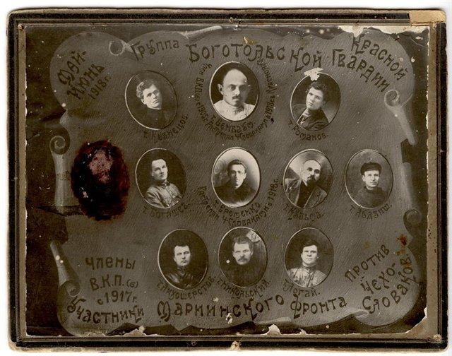 Группа Боготольской Красной гвардии, участники Мариинского фронта против Чехословацкого корпуса