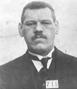 Боград Яков Ефимович