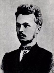Красиков Петр Ананьевич