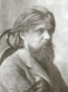 Адольф Густавович Перенсон