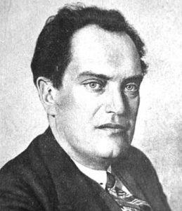 Куйбышев Валериан Владимирович
