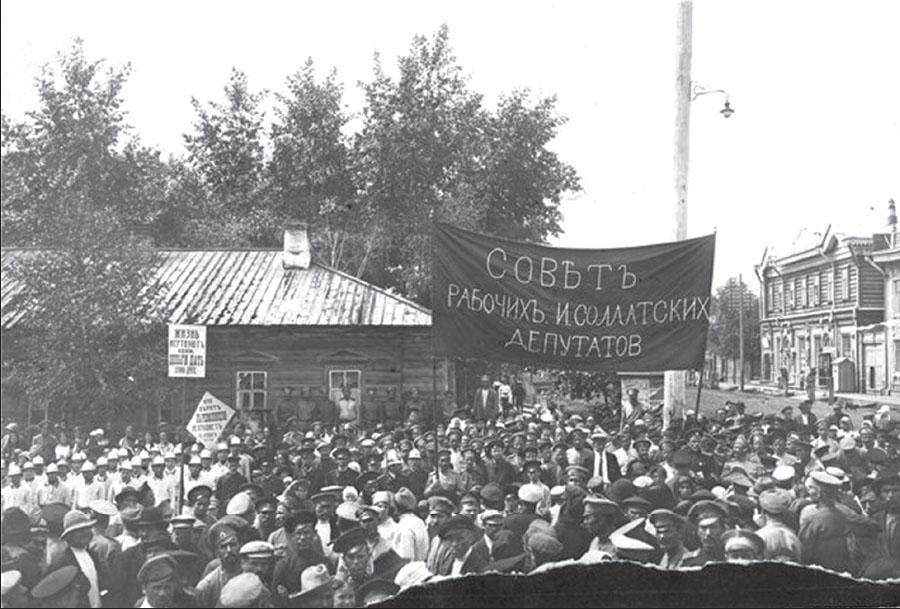 Митинг на Соборной площади в г. Барнаул, 1917 год.