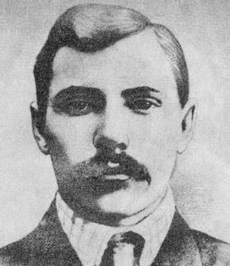 Присягин Иван Вонифатьевич