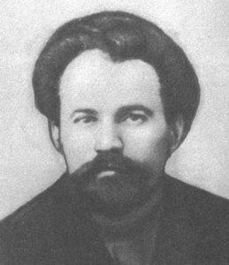 Романов Василий Романович
