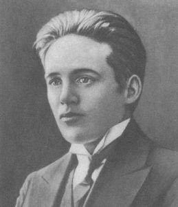 Серебенников Ф. П.