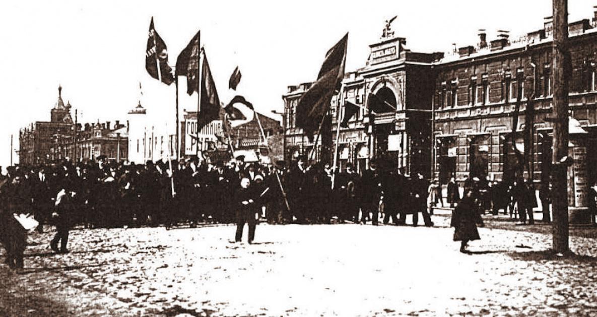 г. Хабаровск. Манифестация железнодорожников, 1 мая 1917 года.