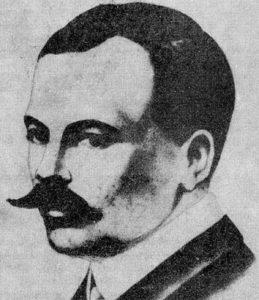 Цаплин Матвей Константинович