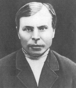 Шамшин Василий Иванович