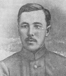 Аксенов Гавриил Николаевич